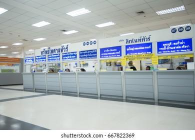 BANGKOK, THAILAND - JUNE 14 : Ticket counters at Bangkok Bus Terminal (Sai Tai Mai) on June 14, 2017 in Bangkok, Thailand. Bangkok Bus Terminal is the largest bus station in Thailand.