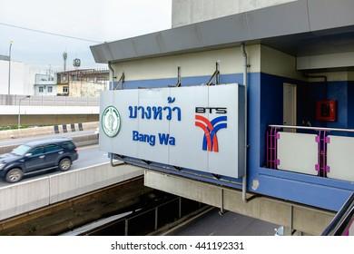 Bangkok, Thailand - June 18, 2016: Logo of The Bangkok Mass Transit System (BTS)  at Bang wa district in Bangkok, Thailand. It is an elevated rapid transit system in Bangkok.