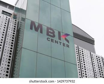 Bangkok, Thailand - June 18 2019: MBK Center(Mahboonkrong) A shopping mall in Bangkok. Thailand. Near Chulalongkorn University, Siam paragon, Siam discovery, National Stadium.