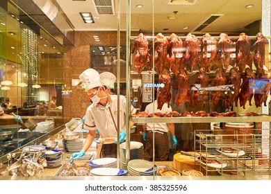 ducj images stock photos vectors shutterstock