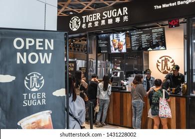 Tea Tigers Images, Stock Photos & Vectors | Shutterstock