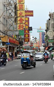 Bangkok, Thailand - June 23, 2019: Bangkok's Chinatown is a popular tourist attraction and a food haven for new generation gourmands who flock here after sunset to explore the vibrant street-side.