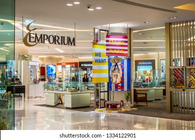 BANGKOK, THAILAND - MAR 9 : Emporium Shopping Mall on March 9, 2018 in Bangkok, Thailand. It is one of popular shopping center connected to Emquartier.