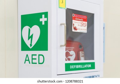Bangkok, Thailand - March 03, 2018 : Heart defibrillator service box or AED in the public location for emergency case, automated external CPR tool in airport