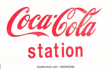 Coca Cola Images Stock Photos Vectors Shutterstock