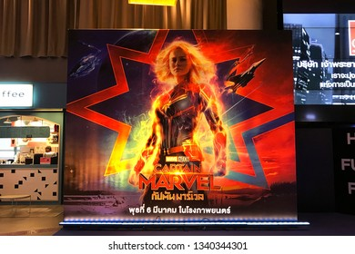 Bangkok, Thailand - March 16, 2019: A Big Standee of The Marvel Hero Movie Captain Marvel or Carol Danvers stars by Brie Larson displays at the Theater