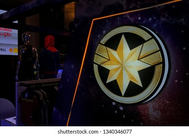 Bangkok, Thailand - March 16, 2019: A Souvenir Shop of The Marvel Hero Movie Captain Marvel or Carol Danvers stars by Brie Larson displays at the Theater