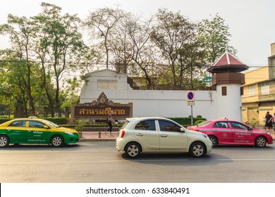 "Bangkok, Thailand - March 2, 2017: Front view at the entrance gate of Rommaneenat park, the former ""Bangkok Special Prison"". Nowadays it has become public health park in Bangkok, Thailand."