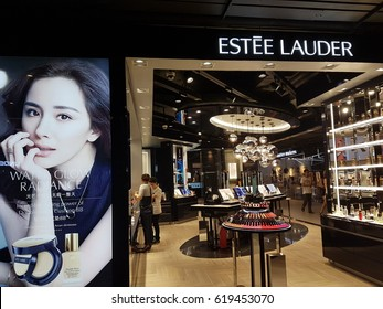 BANGKOK THAILAND - March 2017 : Estee Lauder store at siam center,Bangkok. The Estee Lauder Companies is an American manufacturer and marketer of skincare, makeup, fragrance and hair care products