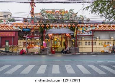 Bangkok, Thailand - March 31, 2018 : San Chao Pho Suea Phra Nakhon (Tiger God Shrine) or San Chao Pho Suea Sao Chingcha is a Taoist temple located on Thanon Tanao.