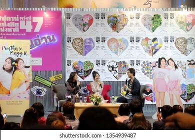 Net Idol Thai Facebook Live