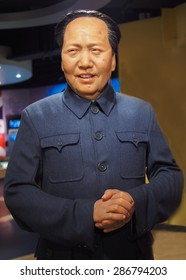 BANGKOK THAILAND - MARCH 5, 2015: Kim Jung-il waxwork figure -Madame Tussauds Siam discovery