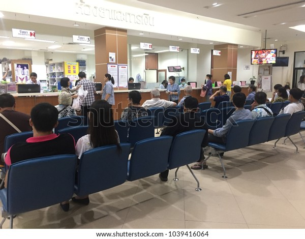 BANGKOK, THAILAND - MARCH 6 : Unidentified people waiting for receive medicine from pharmacist at hospital on March 6, 2018 Bangkok Thailand.