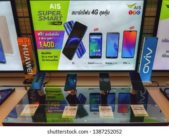 Bangkok, Thailand - May 1, 2019 : New smartphones showcase with antitheft system at AIS service mobile.