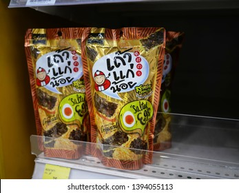 Bangkok, Thailand - May 10 2019: Tao Kae Noi sell in Tesco. Thai snack product company that is largely known for selling variations of flavoured seaweed as a snack. Founded by Itthipat Peeradechapan.
