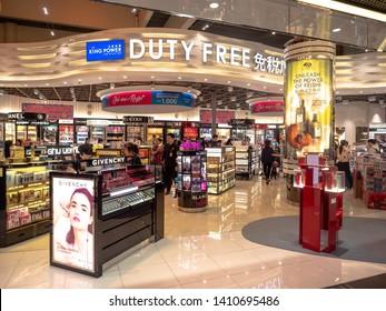 Bangkok, Thailand - May 12, 2019 : Exterior view of King power a Duty Free souvenir store at Don Muang Airport in Bangkok, Thailand.