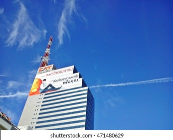 BANGKOK, THAILAND - MAY 12: Telecommunications Building (CAT Tower) on May 12, 2014 in Bangrak ,Bangkok, Thailand. Office building is owned and operated by the CAT Telecom Public Company Limited.