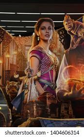 Princess Jasmine Images Stock Photos Vectors Shutterstock