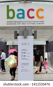 Bangkok, Thailand - May 2019: Bangkok Art and Culture Centre is a contemporary arts centre in Bangkok, Thailand. Art, music, theatre, film, design and cultural/educational events take place.