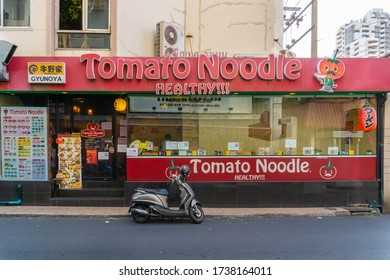 BANGKOK, THAILAND - May 21, 2020 : Japanese restaurant located at Sukhumvit Soi 33/1 has been said to be Little Tokyo in Bangkok, very popular with Thai and Japanese people who live in Thailand.