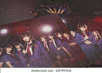BANGKOK, THAILAND- MAY 24: View of the New BNK48 New 3rd Single CD Album Shonichi on May 24,2018