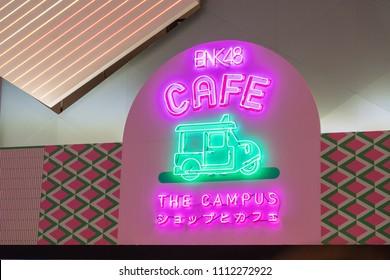 Bangkok, Thailand - May 26 2018 : BNK48 cafe, The campus