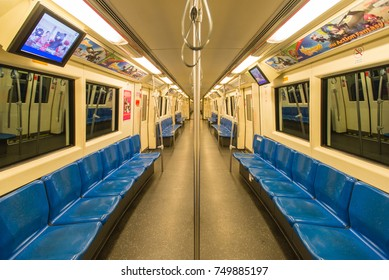 BANGKOK, THAILAND - MAY 28, 2016: An empty car of Bangkok MRT Blue Line train heading toward Bang Sue on May 28, 2016.