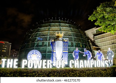 BANGKOK, THAILAND - May 29, 2016: Billboard for celebrating of Leicester City which show in front of King Power Complex, Thailand.