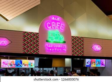 BANGKOK, THAILAND : May 31 ,2018 - BNK48's cafe in The Mall Bangkapi.