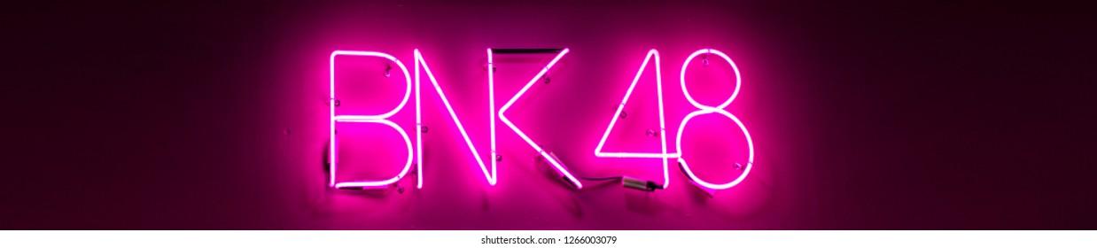 BANGKOK, THAILAND : May 31 ,2018 - Close up BNK48 logo name at BNK48's theater. Neon light in dark tone.