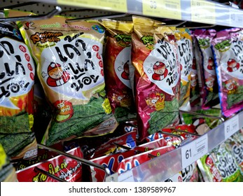 Bangkok, Thailand - May 5 2019: Tao Kae Noi sell in Tesco. Thai snack product company that is largely known for selling variations of flavoured seaweed as a snack. Founded by Itthipat Peeradechapan.