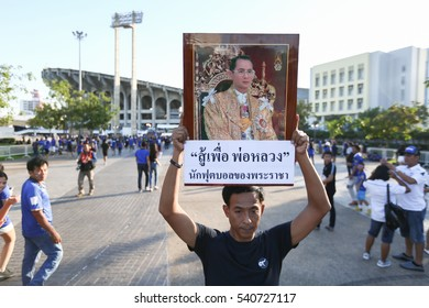 BANGKOK THAILAND NOV15:The King of Thailand supporters  supporters during the 2018 FIFA World Cup Asian Qualifiers Match Thailand and Australia at Rajamangala Stadium on November 15,2016 in Thailand.