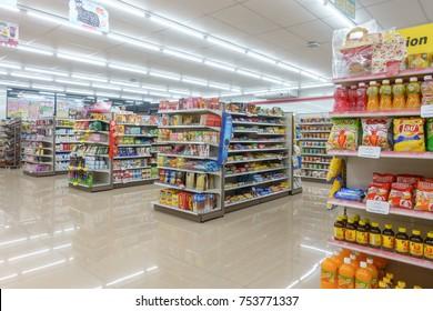 BANGKOK, THAILAND - NOVEMBER 10, 2017: 7-Eleven shop interior in Bangkok, Thailand. 7-Eleven is an international chain of convenience stores.
