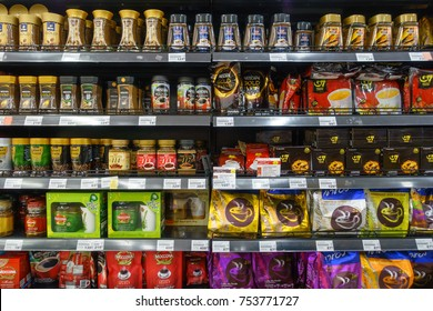 BANGKOK, THAILAND - NOVEMBER 11, 2017: Variety of instant coffee on shelf at Maxvalu supermarket. MaxValu is a Japanese retail store chain.
