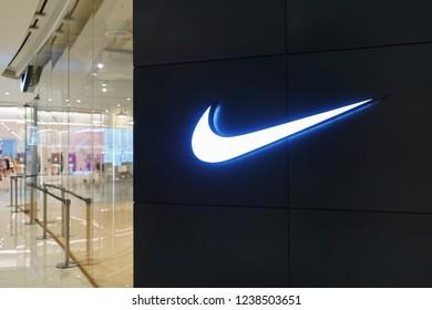 size 40 793cc 8be35 Bangkok, Thailand - November 16, 2018   Nike store logo located in ICONSIAM  shopping