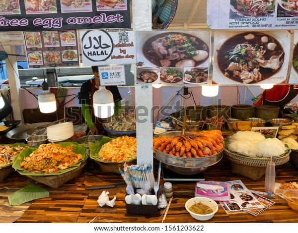Bangkok Thailand November 16 2019 Halal Stock Photo (Edit Now) 1561203622
