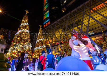 bangkok thailand november 23 2017 centralworld stock photo edit now 764011486 shutterstock