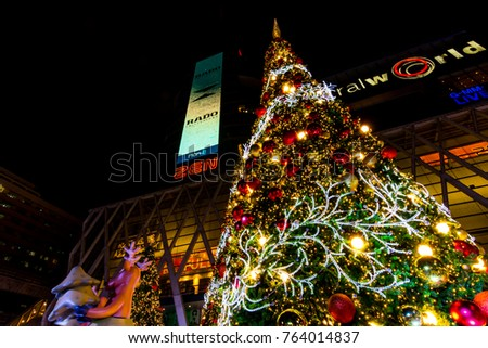 bangkok thailand november 23 2017 centralworld shopping mall at night the