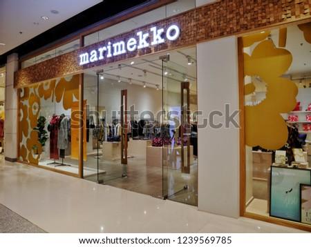 a3c00fdb995729 Bangkok Thailand November 24 2018 Marimekko Stock Photo (Edit Now ...