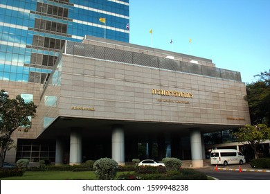 Bangkok, Thailand - November 29, 2019: Ministry of Finance of Thailand. It supervises public finance, taxation, the treasury, government properties and revenue-generating enterprises.
