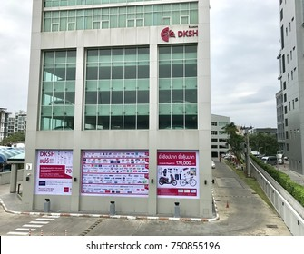 BANGKOK, THAILAND – NOVEMBER 8, 2017: DKSH (Thailand) Ltd place big poster in front of the office building to promote DKSH Fair 2017  that will be occured on 1 - 3 December 2017. Now Diethelm is DKSH.