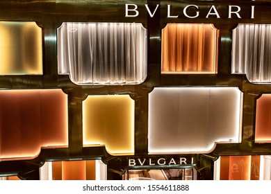 Bangkok Thailand  - November3,  2019 : Exterior luxury fashion store design BVLGARI.