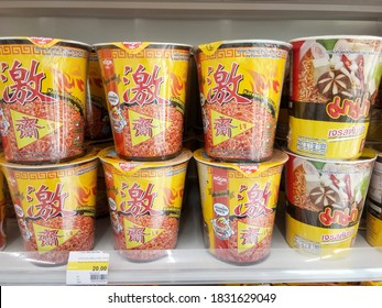 Bangkok, Thailand. Oct 12, 2020: A row of instant noodles on the shelf in the supermarket. In an economic crisis instant noodle is the one of the most popular foods because they are inexpensive.