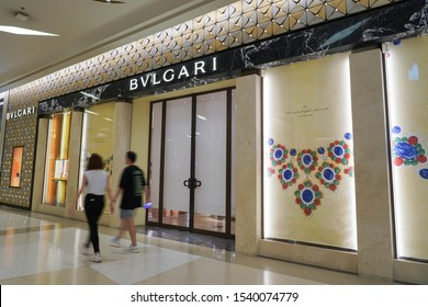 Bangkok, Thailand - Oct 20, 2019 : BVLGARI Store at luxury shopping mall in Bangkok -Thailand. Bvlgari is an Italian jewelery and luxury product brand for women.