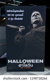 Bangkok, Thailand – October 06, 2018: Standee of American Slasher Movie Halloween Displays at the Theater.