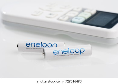 BANGKOK, THAILAND - OCTOBER 07, 2017: The Eneloop AAA rechargeable batteries. Eneloop developed by Sanyo Electric Co., Ltd.(later acquired by Panasonic), introduced in 2005.