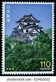 "BANGKOK, THAILAND - OCTOBER 08, 2016: A postage stamp printed in Japan shows Hikone castle tower, series ""3rd National Treasure "", circa 1987."