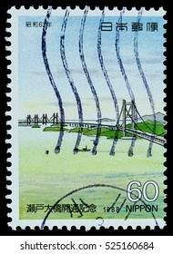 BANGKOK, THAILAND - OCTOBER 08, 2016: A postage stamp printed in Japan shows Seto ohashi bridge from Okayama prefecture side, circa 1988.