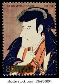 BANGKOK, THAILAND - OCTOBER 08, 2016: A postage stamp printed in Japan shows japanese samurai warrior, circa 1988.