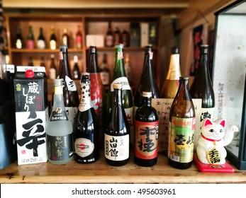 BANGKOK, THAILAND - OCTOBER 09, 2016: Variety of Bottles of Japanese Sakes in Japanese restaurant. There are many luxury Japanese restaurants in Bangkok.